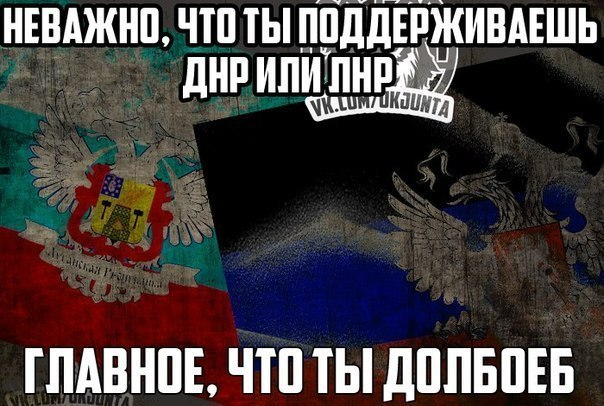 В оккупированном Крыму проводят обыск в доме главы регионального меджлиса Мустафы Асабы - Цензор.НЕТ 3772