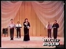 Хания Фархи и ансамбль байрам - Танып буе (1995 год)
