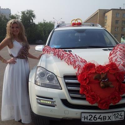 Маргарита Жилинская, 7 декабря 1988, Красноярск, id5147338