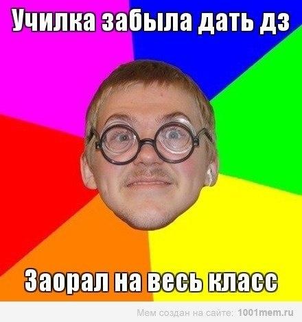 фото приколы смешные картинки: