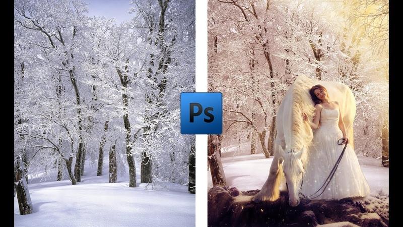 Photoshop CC Manipulation Tutorial | Yumuşak Işık Etkisi | Karlı bir orman