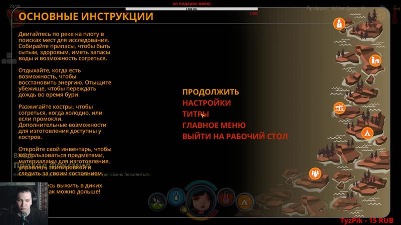 The Flame in the Flood - девочка,собака и плот