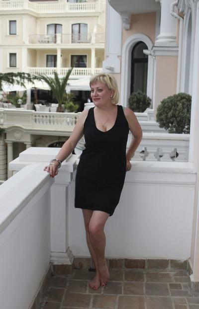 Ирина Яременко, 17 апреля , Нижний Новгород, id58027017