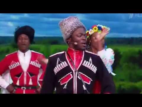 Негры поют и танцуют по русский