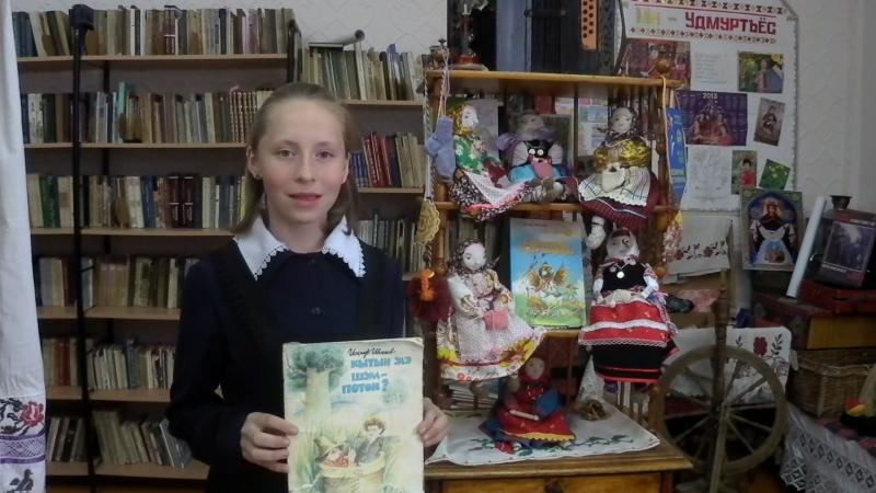 Самарова Кристина 8 класс