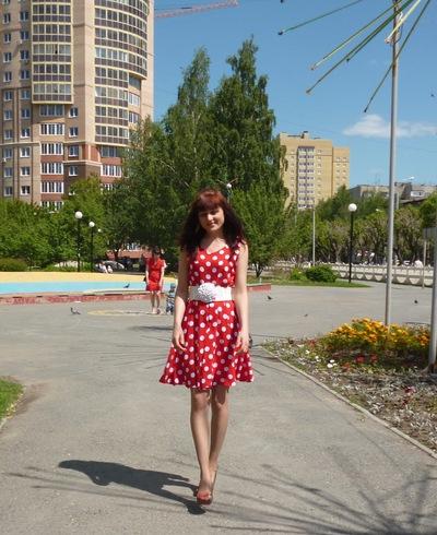 Наталья Кузнецова, 16 февраля , Днепропетровск, id133853346
