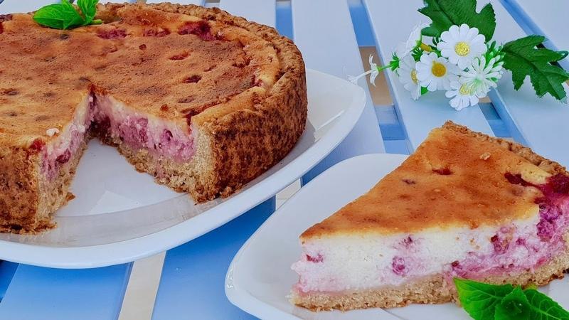 Изумительно вкусный пирог из творога. Творожный пирог со смородиной. Выпечка с творогом
