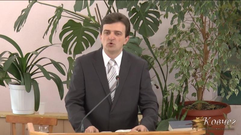 Покора Богу з увагою на інших - Ростислав Шкиндер, проповедь