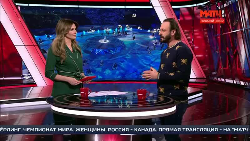 Все на Матч подводим итоги двух соревновательных дней на ЧМ с Ильей Авербухом