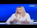 ТК Россия-1 тема интервью Практика применения закона о банкротстве физических лиц