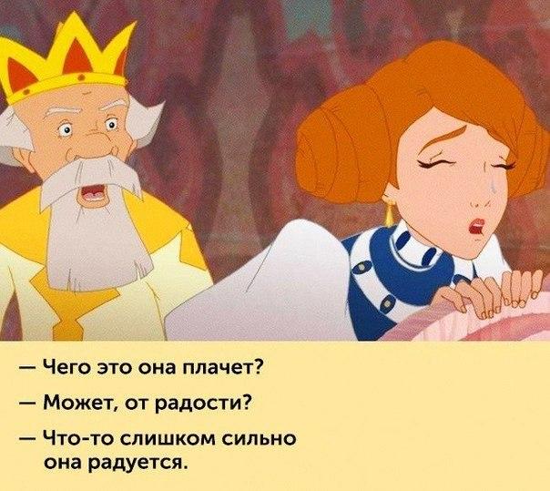 10 лучших фраз из любимых детских мультфильмов ????