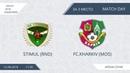 AFL18. Чемпионат России. Silver Play-Off. 3-rd Place. Stimul(RnD) - Kharkiv(Msk).