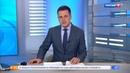 Вести-Москва • Вести-Москва. Эфир от 07.12.2018 0835
