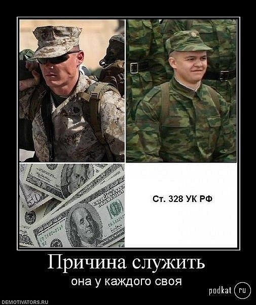 """Захваченные террористами на востоке Украины сотрудники ОБСЕ """"живы и здоровы"""", - генсек организации - Цензор.НЕТ 5550"""