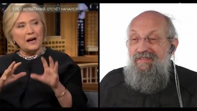 4Разнос Ren-TV | Россиюшка спасет всех, а Иванка Трамп - ведьма!