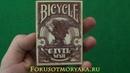 Обзор Колоды Bicycle Civil Wаr Гражданская Вoйна Купить Карты для Кардистри и Фокусов фокусы