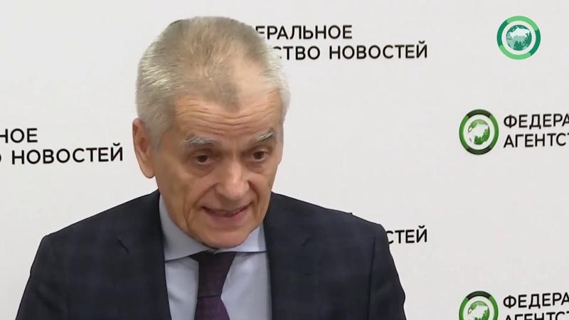 Алкоголь с 21 года и «дети из пробирки»: Геннадий Онищенко отвечает на острые вопросы