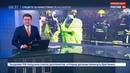 Новости на Россия 24 Мэй не видит грабли оставленные Блэром