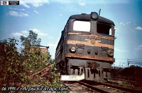 Где в волгоградской области купить трактор в кредит