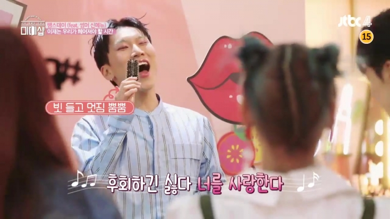 [SHOW] [CUT] 18.07.2018: Ынкван - I Can't Live Without You @ Mimi Shop (EP. 13)