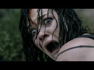 Зловещие Мертвецы: Черная Книга/ Evil Dead (2013) Дублированный трейлер