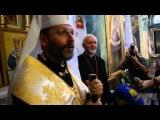 Глава УГКЦ в Івано-Франківську - про єдину помісну Українську Церкву