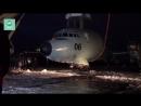 Аварийная посадка Ил 38 в Жуковском