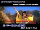 Jackie Chan Kim Hee Sun-endless love i с субтитрами на русский язык