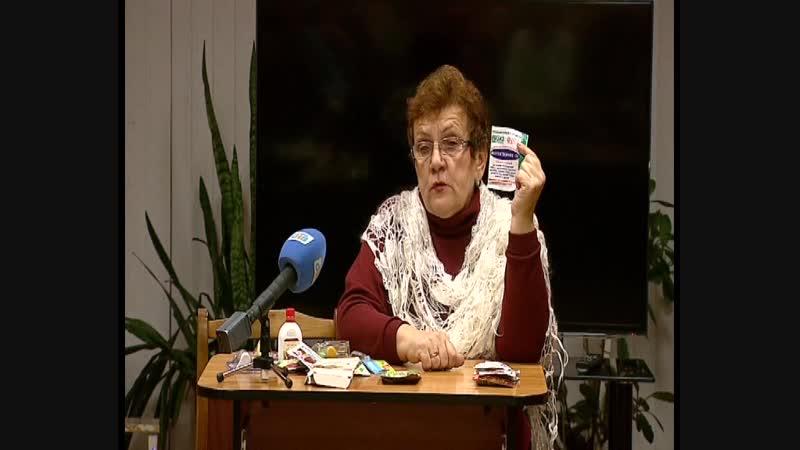 Светлана Мартынова про препараты от вредителей и болезней