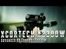Xcortech X3300W Advanced BB Control System - Airsoft Evike