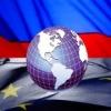 Российско-европейское сообщество