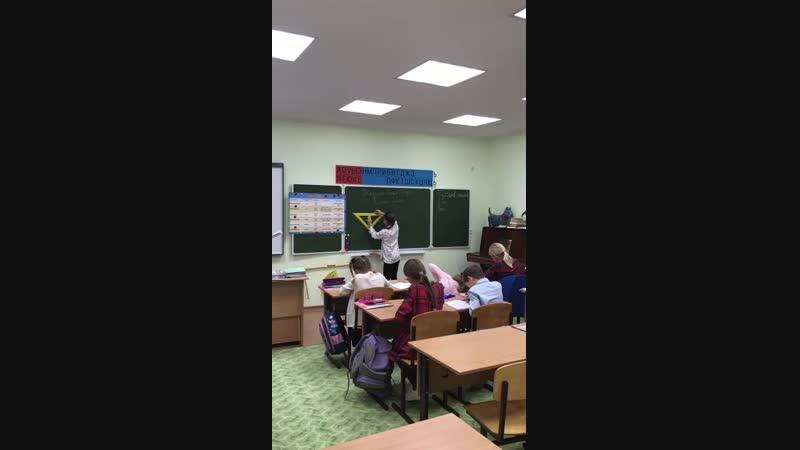 Гимназия Томь урок математики 4 класс