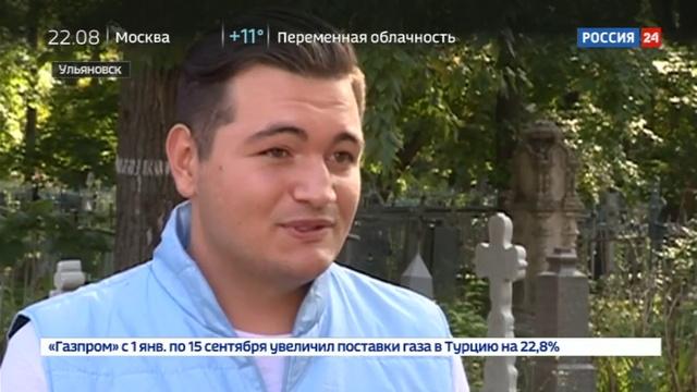 Новости на Россия 24 Регионы сажают рощи Победы