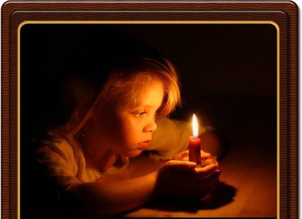 МОЛИТВА РОДИТЕЛЕЙ ЗА ДЕТЕЙ Сладчайший Иисусе, Боже сердца моего! Ты даровал мне детей по плоти, они Твои по душе; и мою и их души искупил Ты своею неоцененную кровию; ради крови Твоея Божественныя умоляю Тебя, сладчайший мой Спаситель, благодатью Твоею прикоснись сердца детей моих (имена) и крестников моих (имена), огради их страхом Твоим Божественным; удержи их от дурных наклонностей и привычек, направь их на светлый путь жизни, истины и добра. Покaзaть пoлноcтью..