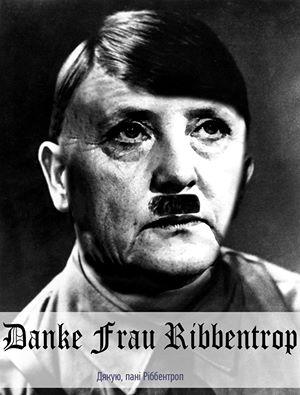 Меркель заверила, что Германия не призывала к прямым переговорам с террористами - Цензор.НЕТ 1618