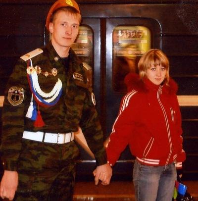 Димон Пыталев, 12 октября , Санкт-Петербург, id8742198