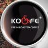 Ko & Fe™ Company Свежеобжаренный кофе