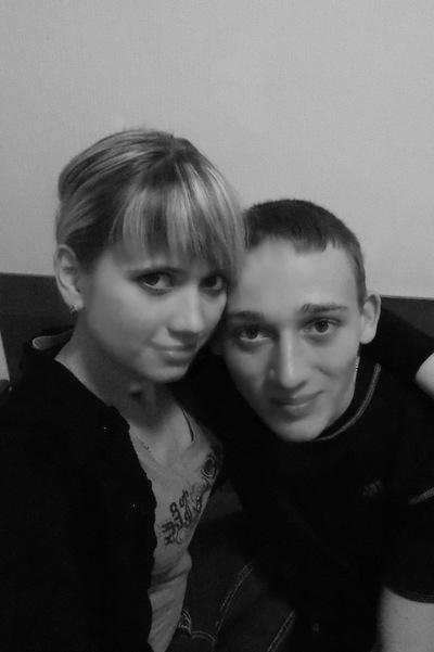 Владилена Тупикина, 10 июля 1994, Волгоград, id43779292