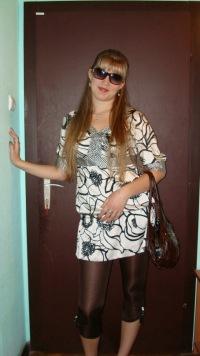 Вероника Гришко, 15 августа , Казань, id177203359