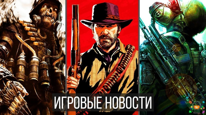 Игровые Новости — Red Dead Redemption 2, Splinter Cell, Metro Exodus, Batman 2019, Cyberpunk 2077