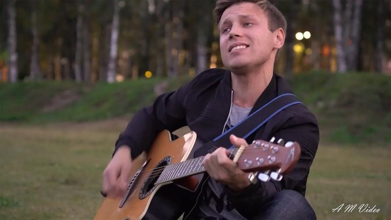 Илья Дуркин-always(cover Bon Jovi).