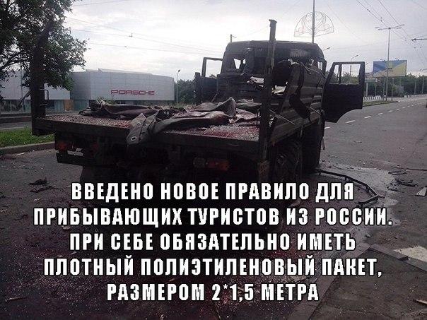 """К батальону """"Донбасс"""" под Иловайск прибывает подкрепление с тяжелым вооружением, - Нацгвардия - Цензор.НЕТ 6050"""