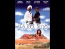 Тысяча и одна ночь( Les 1001 nuits) 1990 Франция, Италия, Германия