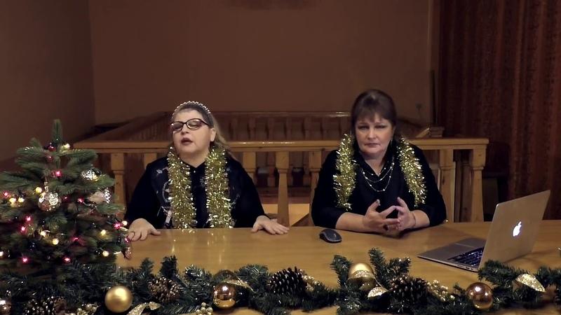 Магический гороскоп ТЕЛЕЦ 2019 от ясновидящей Мирославы и Марины Сугробовой