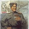 Все проекты « BATTLEFIELD 1941 »