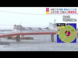 Японский тайфун выбросил на берег судно с российской командой на борту