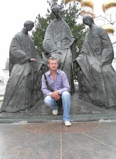 Дима Куликов, 20 июня , Ярославль, id149821323