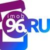 Сервисный центр iMob96 | Екатеринбург