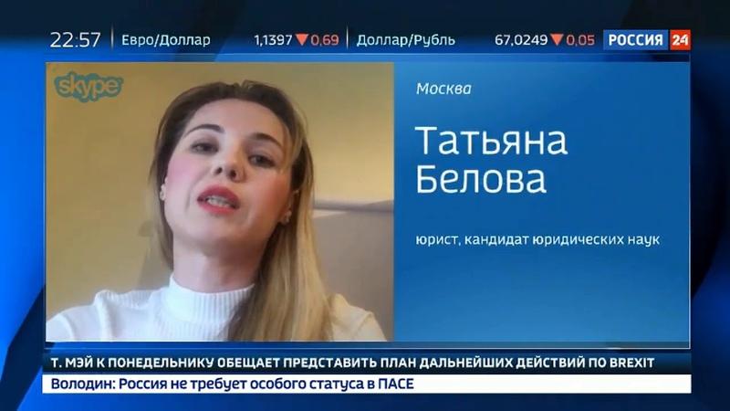 Репортаж Россия 24   О произошедшем со мной в ГУМ