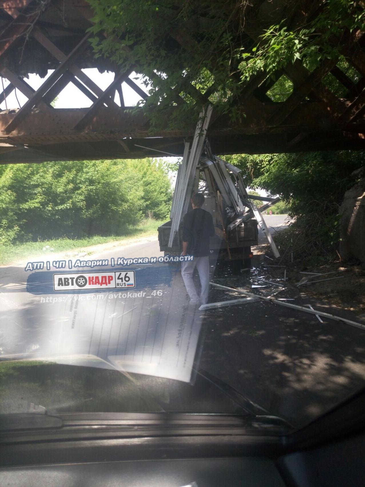В Курске появился свой «мост дураков»